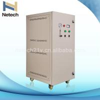 Buy cheap 40 Liters Industrial Oxygen Concentrator For Air Blowing Glass 12 Months Warranty product