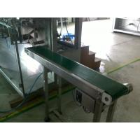 Buy cheap Snacks Pouch Packing Machine product