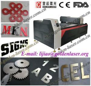 China CO2 Thin Sheet Metal Laser Cutting Machine on sale