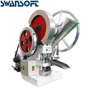 Buy cheap SWANSOFT TDP 3 TDP 6 TDP 5 DIY Tablet Press Single Punch Tablet Press/Tablet Pressing Machine Manufacturers product