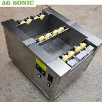 Buy cheap SUS Material Ultrasonic Cleaner For Ceramic Anilox Rolls Ink Remove product