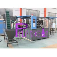 China 2 Cavity 1.5l Full Automatic Pet Bottle Manufacturing Machine To Produce Carbonated Beverage Bottle wholesale