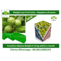 Buy cheap Noni Powder Weight Loss Fruit Juice Expel Toxins For Slimming Underbelly product