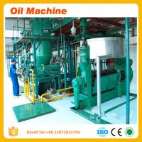 Buy cheap 2016 Low cake residual oil rate 300TPD camellia seed oil refininig machine cold press oil product