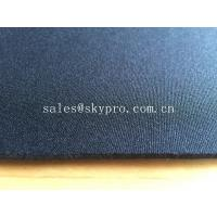 Buy cheap Stretchable nylon jerey spandex thick neoprene fabric with one or both sides coating product