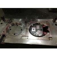 Buy cheap High Polished Precision Spoons Custom Injection Molds Two Cavity product