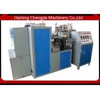 Buy cheap 40-50 Cups / Min Paper Tea Cup Making Machine , Handle Coffee K Paper Cup Forming Machine product