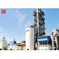 Buy cheap 1500TPD Portland Cement Rotary Kiln Production Line Low Consumption High Capacity product
