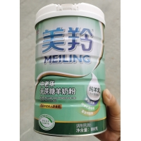 Buy cheap Delious Goat Milk Powder For Old Age rich A2 protein product