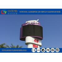 Buy cheap Curved Or Special Structure Custom Led Signs RGB Full Color Video Signal Waterproof product