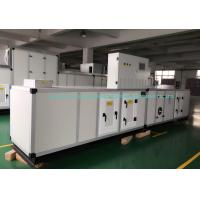 Buy cheap Combined Industrial Desiccant Air Dryer product