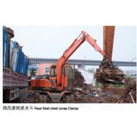 China good quality Recyclable scrap equipment wheel excavator with four foot steel scrap clamp on sale
