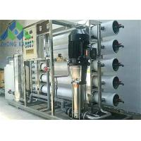 Buy cheap Eco Friendly Commercial Reverse Osmosis Machine For Food Processing Factory product