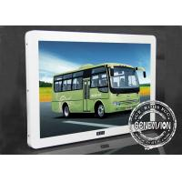 Buy cheap 23.6 Inch Metal Shell Elegant Wall Mount Bus Media Player USB Advertising Update product