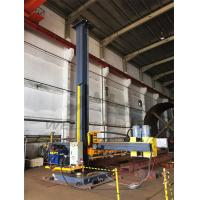 Buy cheap Industrial Welding Manipulator Wind Tower Production Fix Column Boom Straight And Circle product