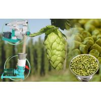Buy cheap Make Hops Pellets for Brewery/Small Wood Pellet Mill from wholesalers