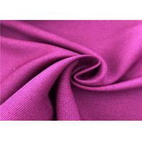 Buy cheap 2/2 Twill Cation Square Ripstop Fade Resistant Outdoor Fabric For Winter Wear product