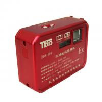Buy cheap Portable Intrinsically Safe Digital Camera 3.7 X Optical Zoom 2.7 Inch LCD Screen product