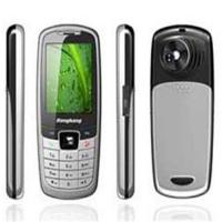 Buy cheap CDMA mobile phone product