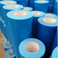 Buy cheap Free Sample Heavy Duty Industrial Hot Melt Customized Colorful Cloth Duct Tape from wholesalers