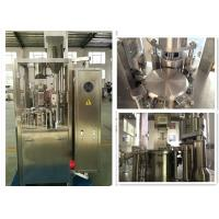 China High Precision Small Automatic Capsule  filling and Sealing Machine With touch screen on sale