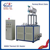 Industrial Light Fuel Oil: Industrial Electrical Heat Transfer Oil Boiler,vertical