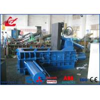 Buy cheap Scrap Aluminum Cans Beverage Can Baler Machine , Steel Shavings Baler 25MPa Working Pressure product
