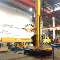 Buy cheap Fixed Base Column And Boom Welding Manipulators With Manual Control Box product