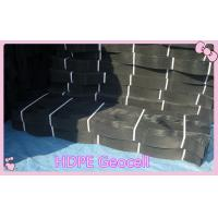 Buy cheap Reinforcement Geocell Slope Erosion product
