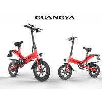 Buy cheap Multiple Intelligent Cycling Modes of Folding Electric Bicycles Made of Aluminum Alloy product