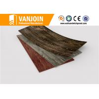 Buy cheap Quick Make Anticorrosion Bathroom Floor Tiles Waterproof Fireproofing from wholesalers