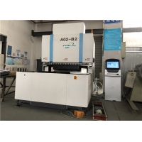 Buy cheap China Panel Bender Machine, Automatic Panel Bender Machine For Box, Auto Folder from wholesalers