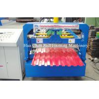 Buy cheap automatic metal colorful steel slats shutter door production line cold rolling forming machine from wholesalers