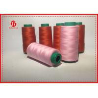 Buy cheap 40/2 Bright Industrial Sewing Machine Thread 3000 Yarn on Plastic Cone product