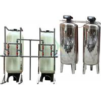 Buy cheap RO Drinking Water Treatment System 2000LPH Reverse Osmosis Water Purification Unit product