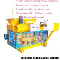 Cement Block Machines : Chinese machinery automatic cement concrete block making