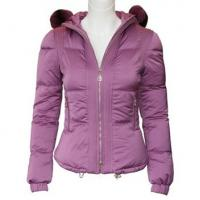 Buy cheap Tthe newest women's fationable designed coat for winter product