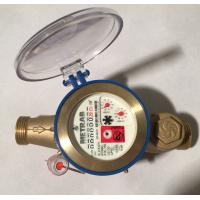 Buy cheap Anti - Magnet Tamper Evident Security Stickers With 30mm Distance product