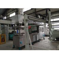 Buy cheap Disposable Sugarcane Paper Plate Making Machine / Tableware Production Line product