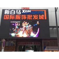 China HD SMD3535 Outdoor Led Advertising Screens P6 RGB 3 In1 32x32 Resolution 4200Hz on sale