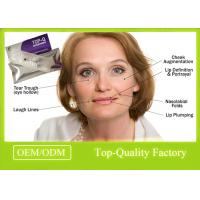 Buy cheap Large Folds Longest Lasting Dermal Filler 0.5 - 1.25mm With Natural Result product