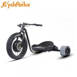 Buy cheap 52V 1500w 3 Wheel Drifter / Motorized Drift Trike Front Brushless Motor product