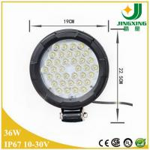 China 7.5 inch Excavator 36W  flood LED Work Light utility atv light on sale