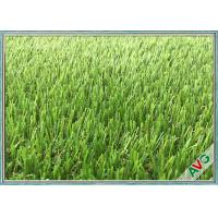 Buy cheap UV Resistance PE Synthetic Grass Carpet , Professional Artificial Turf For Homes product