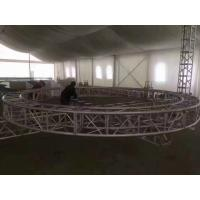 Buy cheap Heavy Duty Aluminum Roof Truss System WIth PVC Material Roof Tent product