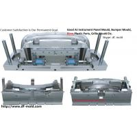 Buy cheap High Precision Injection Mold design and processing product