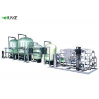 China Large Capacity SUS Or FRP RO System Reverse Osmosis Plant Water Treatment Equipment on sale