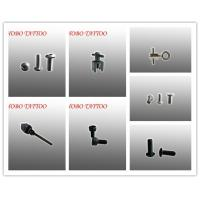 Buy cheap various style tattoo machine parts tattoo machine supplier product