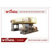 Buy cheap High Manganese Steel Red Clay Bricks Manufacturing MachineWith Double Shaft Mixer product