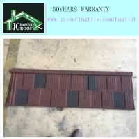 Buy cheap Exquisite stone shingles ,stone coated roofing sheet/Roof Material Zinc Color from wholesalers